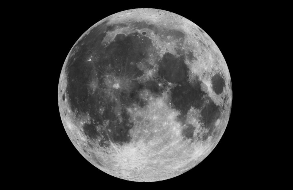 image of earth's moon